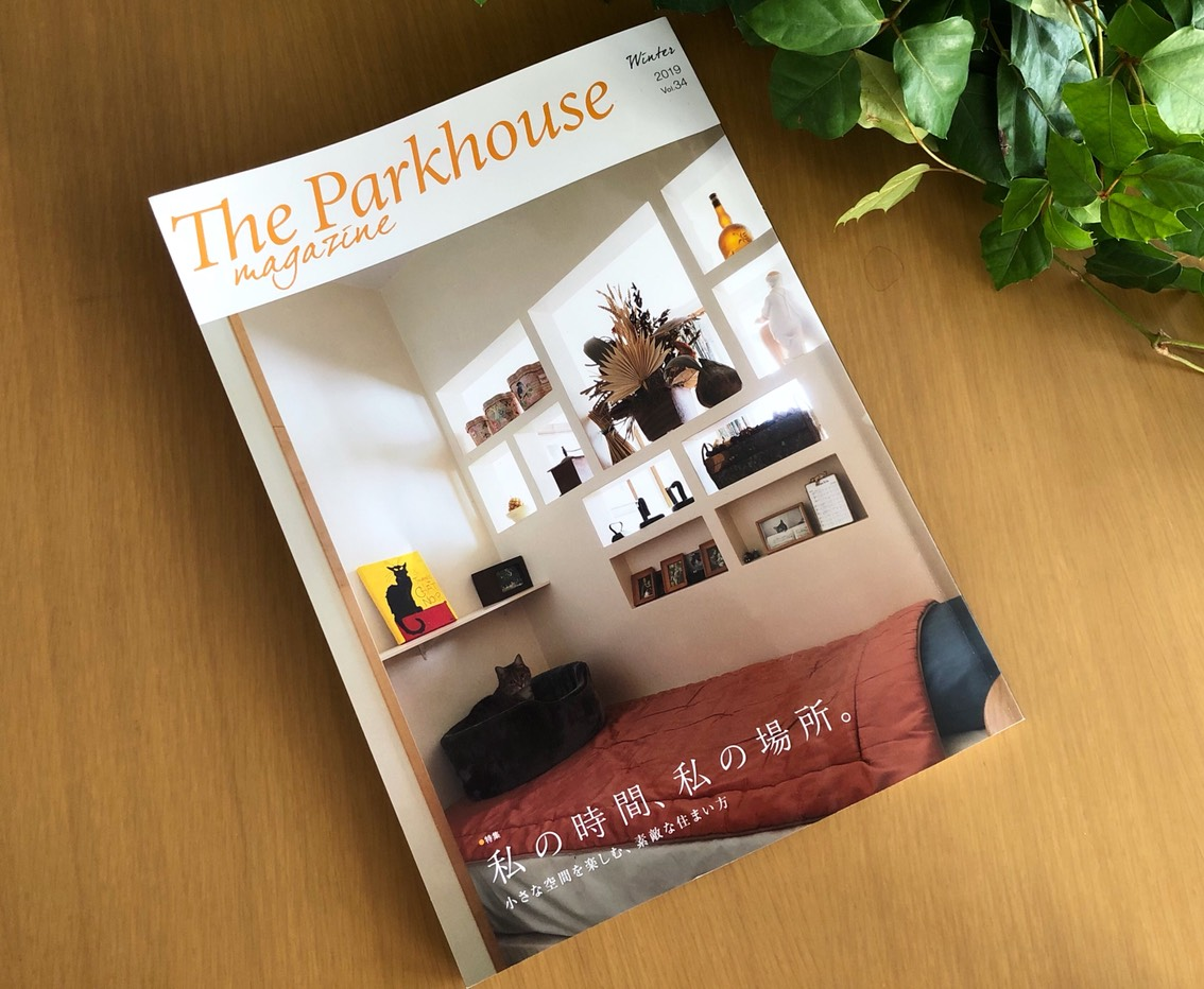 The Parkhouse magazine表紙